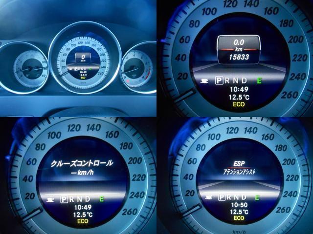C200ブルーエフィシェンシーAV AMGスポーツパッケージ(9枚目)