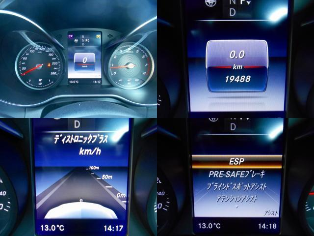 C200アバンギャルド AMGライン レーダー・ベーシックP(8枚目)