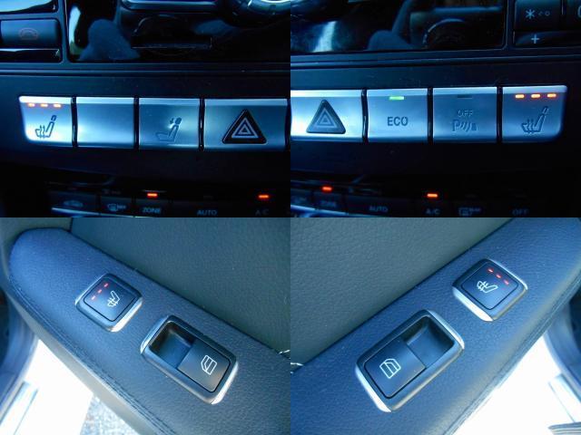 E250 アバンギャルド 認定中古車 ベーシックパッケージ(7枚目)