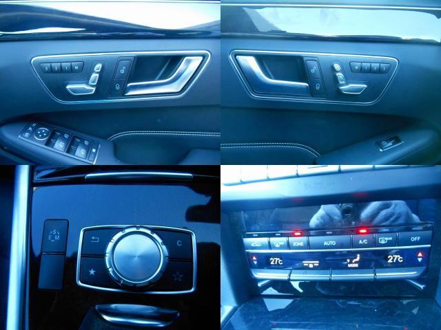 E250 アバンギャルド 認定中古車 ベーシックパッケージ(8枚目)