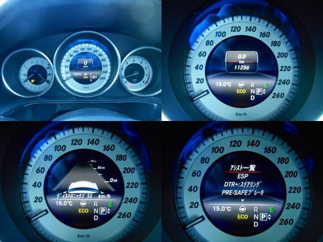 E250 アバンギャルド 認定中古車 ベーシックパッケージ(9枚目)