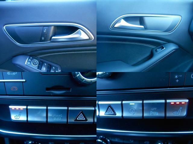CLA180 シューティングブレーク AMGスタイル(8枚目)