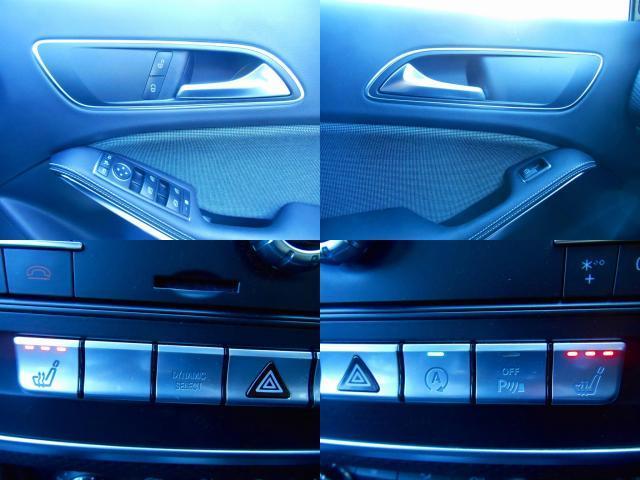 A180 認定中古車 レーダーセーフティパッケージ(7枚目)