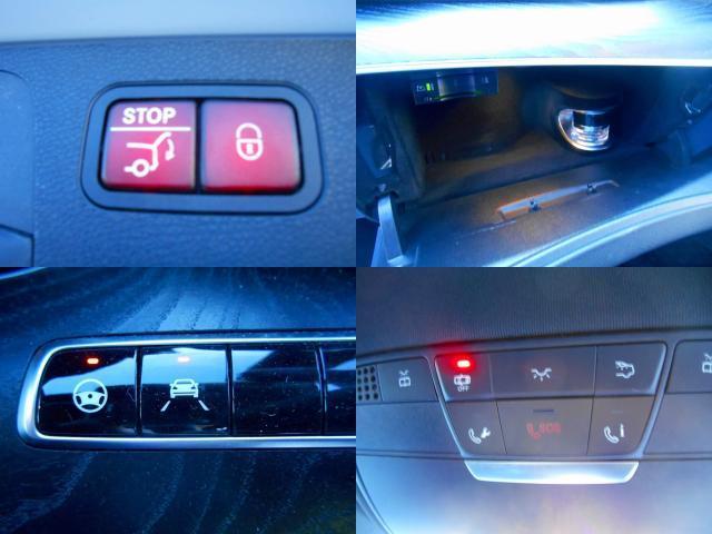 E220dステーションワゴン AVスポーツ(本革仕様)(7枚目)