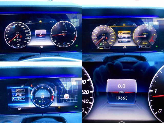 E220dステーションワゴン AVスポーツ(本革仕様)(9枚目)