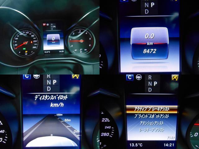 GLC220d 4マチックスポーツ レーダーセーフティPKG(10枚目)