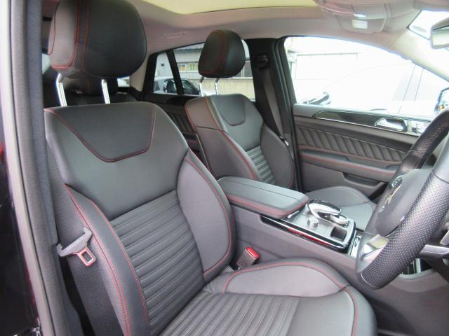 GLE350d 4マチック クーペスポーツ 認定中古車保証(4枚目)