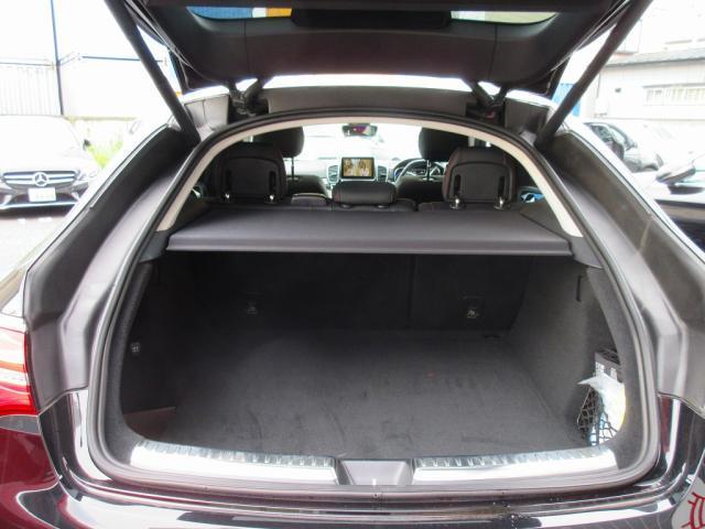 GLE350d 4マチック クーペスポーツ 認定中古車保証(6枚目)