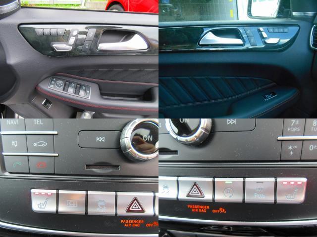 GLE350d 4マチック クーペスポーツ 認定中古車保証(8枚目)