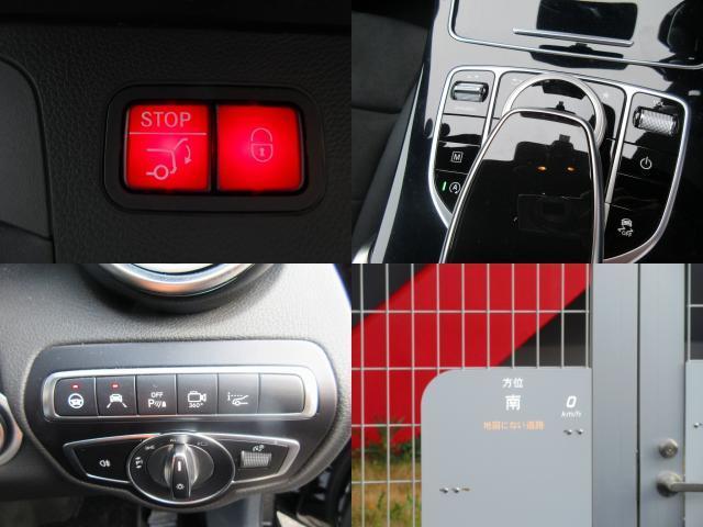 GLC220d 4マチックスポーツ ディーゼルターボ 4WD(7枚目)