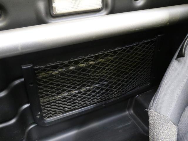 「ロータス」「ロータス エリーゼ」「オープンカー」「東京都」の中古車79