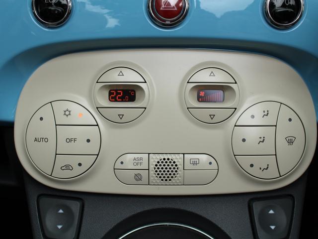 「フィアット」「フィアット 500C」「コンパクトカー」「東京都」の中古車11