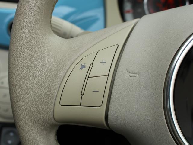 「フィアット」「フィアット 500C」「コンパクトカー」「東京都」の中古車41
