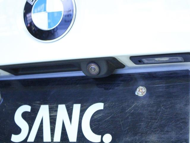 「BMW」「BMW」「コンパクトカー」「東京都」の中古車78