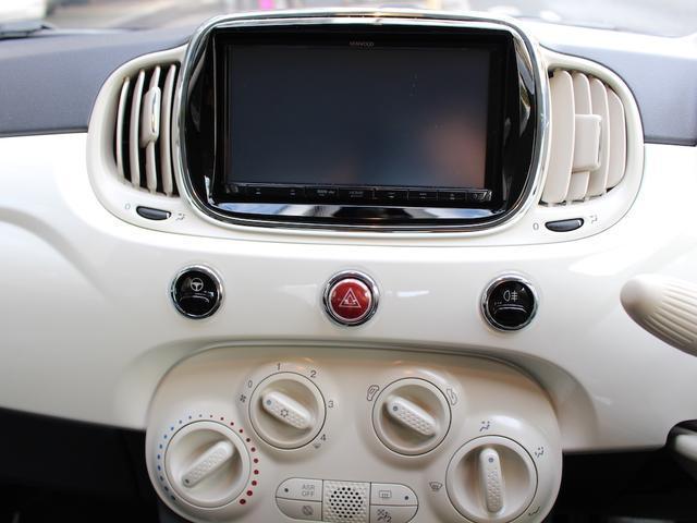 2DINナビゲーション&地デジTV対応、Bluetooth機能付き