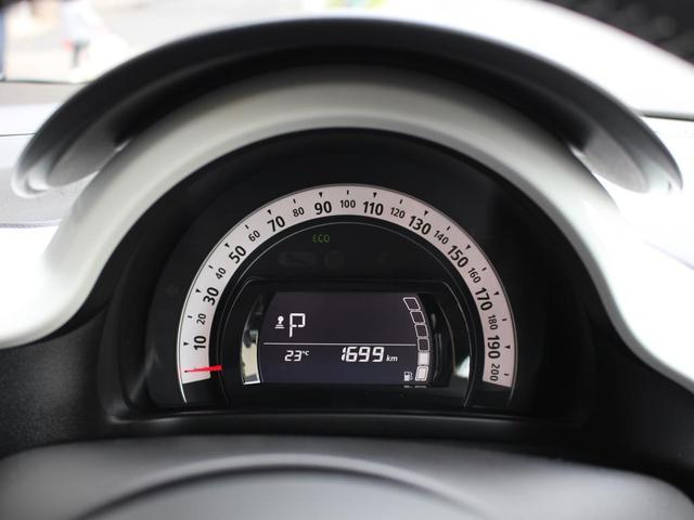インテンス 禁煙車 ドライブレコーダー(16枚目)