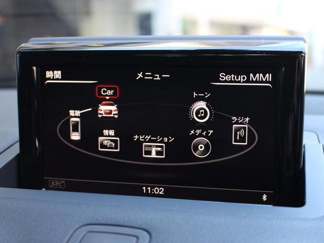 「アウディ」「アウディ A1スポーツバック」「コンパクトカー」「東京都」の中古車35