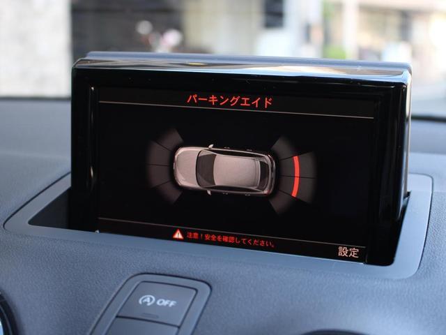 「アウディ」「アウディ A1スポーツバック」「コンパクトカー」「東京都」の中古車39