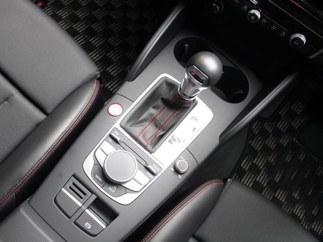 「アウディ」「アウディ S3」「コンパクトカー」「東京都」の中古車11