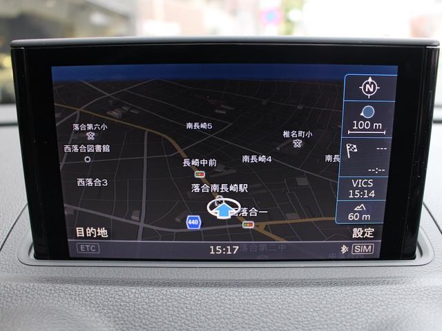 「アウディ」「アウディ S3」「コンパクトカー」「東京都」の中古車35