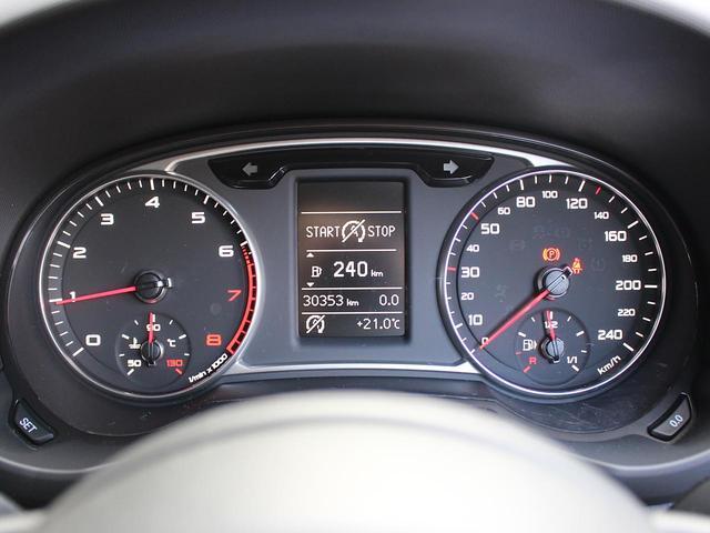 「アウディ」「A1」「コンパクトカー」「東京都」の中古車20
