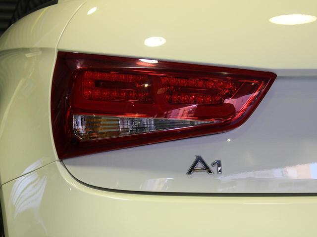 「アウディ」「A1」「コンパクトカー」「東京都」の中古車50