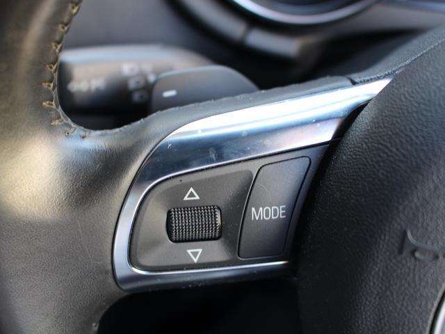 2.0TFSI クワトロ 禁煙車両 ビルシュタイン車高調 クルーズコントロール 純正18AW バイキセノンヘッドライト LEDポジショニングライト LEDライセンスプレート 純正ナビフルセグTV Bluetooth ETC(33枚目)
