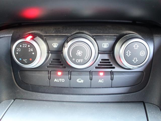 2.0TFSI クワトロ 禁煙車両 ビルシュタイン車高調 クルーズコントロール 純正18AW バイキセノンヘッドライト LEDポジショニングライト LEDライセンスプレート 純正ナビフルセグTV Bluetooth ETC(36枚目)