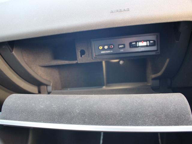 2.0TFSI クワトロ 禁煙車両 ビルシュタイン車高調 クルーズコントロール 純正18AW バイキセノンヘッドライト LEDポジショニングライト LEDライセンスプレート 純正ナビフルセグTV Bluetooth ETC(37枚目)