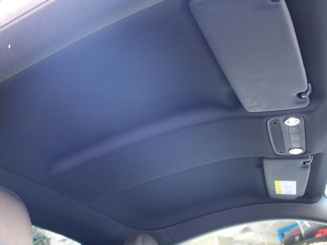 2.0TFSI クワトロ 禁煙車両 ビルシュタイン車高調 クルーズコントロール 純正18AW バイキセノンヘッドライト LEDポジショニングライト LEDライセンスプレート 純正ナビフルセグTV Bluetooth ETC(40枚目)