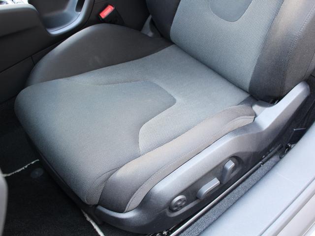2.0TFSI クワトロ 禁煙車両 ビルシュタイン車高調 クルーズコントロール 純正18AW バイキセノンヘッドライト LEDポジショニングライト LEDライセンスプレート 純正ナビフルセグTV Bluetooth ETC(47枚目)