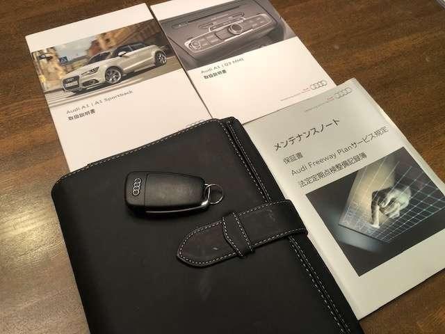 1.4TFSI 禁煙車 Sラインパッケージ  スポーツシート キセノンパッケージ MMIベーシック  6.5インチモニター SDカードスロット AUX端子 8スピーカー  コントラストルーフ アイドリングストップ(2枚目)