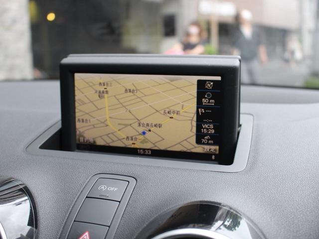 1.4TFSI 禁煙車 Sラインパッケージ  スポーツシート キセノンパッケージ MMIベーシック  6.5インチモニター SDカードスロット AUX端子 8スピーカー  コントラストルーフ アイドリングストップ(40枚目)