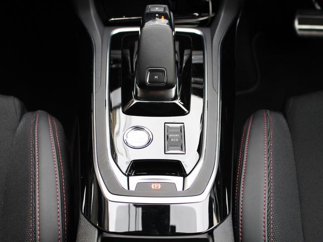 GTライン ブルーHDi ブラックパック 禁煙車輌 新車保証継承 特別仕様車 ディーゼルターボ  取扱説明書 新車時保証書 点検記録 スペアキー 18インチブラックアロイホイール ダーククロームライオンエンブレム ラックフロントグリル(35枚目)
