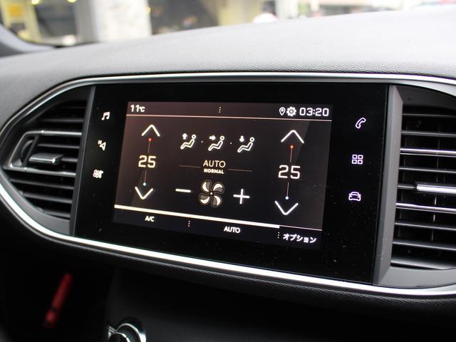 GTライン ブルーHDi ブラックパック 禁煙車輌 新車保証継承 特別仕様車 ディーゼルターボ  取扱説明書 新車時保証書 点検記録 スペアキー 18インチブラックアロイホイール ダーククロームライオンエンブレム ラックフロントグリル(41枚目)