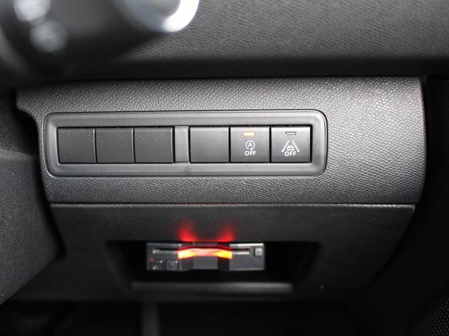 GTライン ブルーHDi ブラックパック 禁煙車輌 新車保証継承 特別仕様車 ディーゼルターボ  取扱説明書 新車時保証書 点検記録 スペアキー 18インチブラックアロイホイール ダーククロームライオンエンブレム ラックフロントグリル(45枚目)