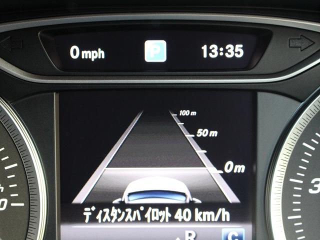A180 AMG スタイル 禁煙車 新車保証 レーダーセーフティPKG ブラインドスポット ディスタンスパイロットディストロニック レーンキープアシスト 8インチワイドディスプレイCOMANDシステム ETC2.0(12枚目)