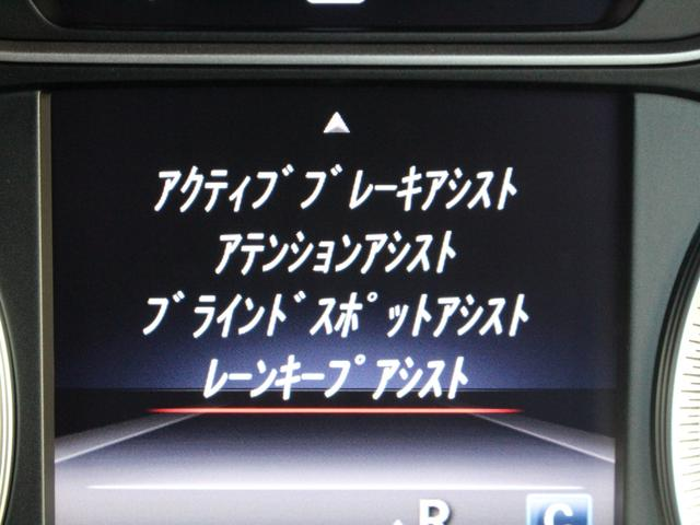 A180 AMG スタイル 禁煙車 新車保証 レーダーセーフティPKG ブラインドスポット ディスタンスパイロットディストロニック レーンキープアシスト 8インチワイドディスプレイCOMANDシステム ETC2.0(13枚目)