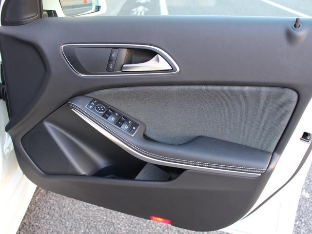 A180 AMG スタイル 禁煙車 新車保証 レーダーセーフティPKG ブラインドスポット ディスタンスパイロットディストロニック レーンキープアシスト 8インチワイドディスプレイCOMANDシステム ETC2.0(21枚目)