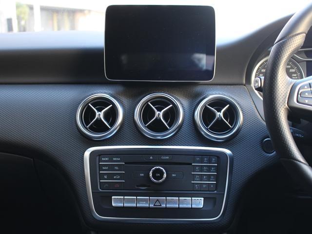 A180 AMG スタイル 禁煙車 新車保証 レーダーセーフティPKG ブラインドスポット ディスタンスパイロットディストロニック レーンキープアシスト 8インチワイドディスプレイCOMANDシステム ETC2.0(27枚目)