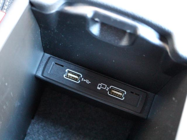 A180 AMG スタイル 禁煙車 新車保証 レーダーセーフティPKG ブラインドスポット ディスタンスパイロットディストロニック レーンキープアシスト 8インチワイドディスプレイCOMANDシステム ETC2.0(28枚目)