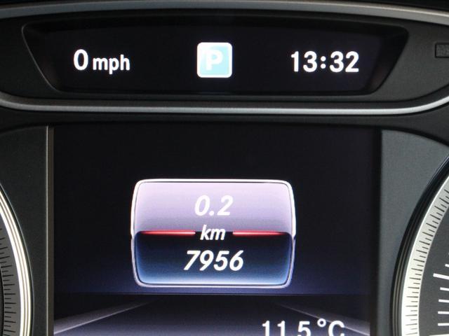 A180 AMG スタイル 禁煙車 新車保証 レーダーセーフティPKG ブラインドスポット ディスタンスパイロットディストロニック レーンキープアシスト 8インチワイドディスプレイCOMANDシステム ETC2.0(30枚目)