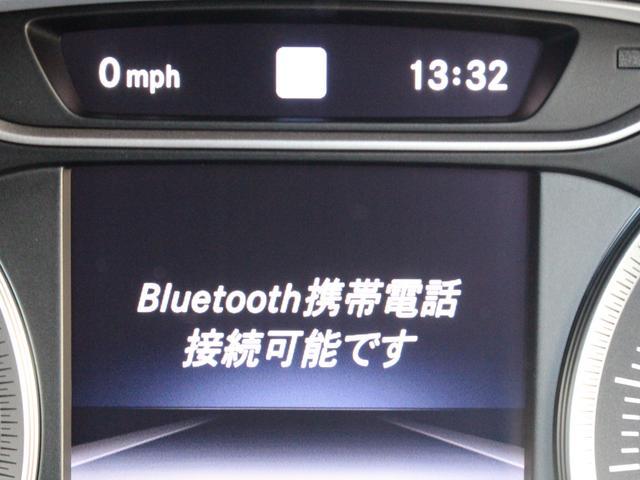 A180 AMG スタイル 禁煙車 新車保証 レーダーセーフティPKG ブラインドスポット ディスタンスパイロットディストロニック レーンキープアシスト 8インチワイドディスプレイCOMANDシステム ETC2.0(31枚目)