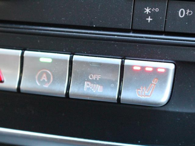 A180 AMG スタイル 禁煙車 新車保証 レーダーセーフティPKG ブラインドスポット ディスタンスパイロットディストロニック レーンキープアシスト 8インチワイドディスプレイCOMANDシステム ETC2.0(32枚目)