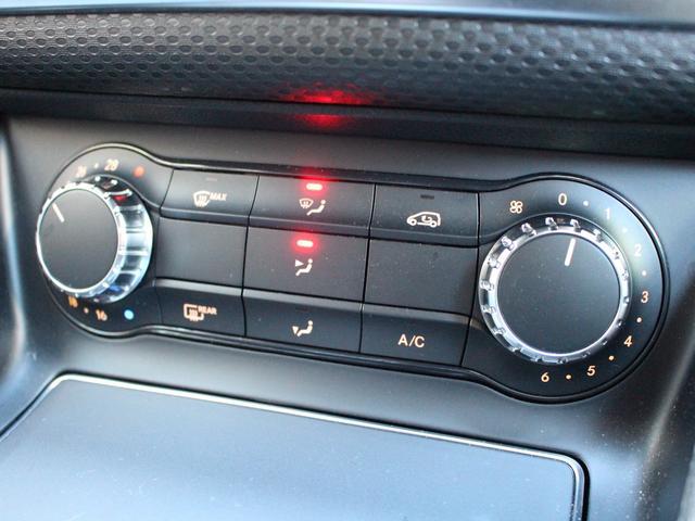 A180 AMG スタイル 禁煙車 新車保証 レーダーセーフティPKG ブラインドスポット ディスタンスパイロットディストロニック レーンキープアシスト 8インチワイドディスプレイCOMANDシステム ETC2.0(40枚目)