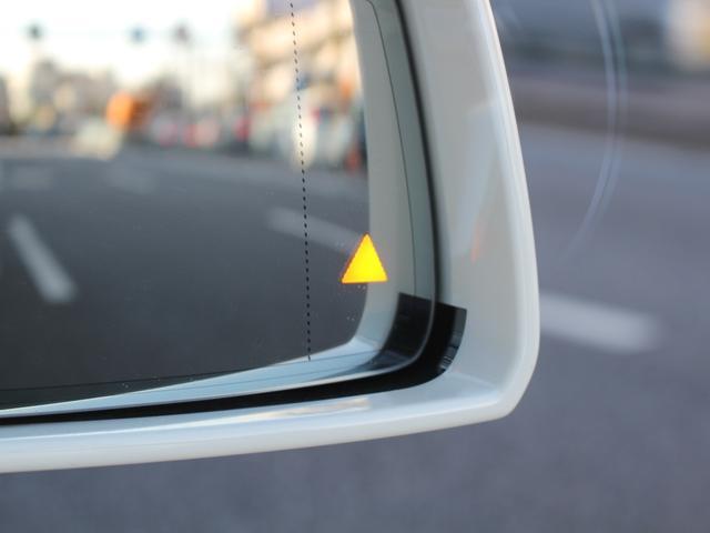 A180 AMG スタイル 禁煙車 新車保証 レーダーセーフティPKG ブラインドスポット ディスタンスパイロットディストロニック レーンキープアシスト 8インチワイドディスプレイCOMANDシステム ETC2.0(42枚目)