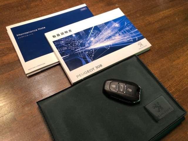 SW アリュール ブルーHDi 1オーナー 禁煙車 ガラスルーフ Bカメ前後ソナー クルコン タッチスクリーン ラジオ USB Bluetooth スマートキー&エンジンスタートボタン(2枚目)