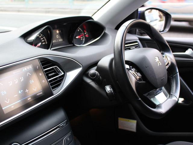 SW アリュール ブルーHDi 1オーナー 禁煙車 ガラスルーフ Bカメ前後ソナー クルコン タッチスクリーン ラジオ USB Bluetooth スマートキー&エンジンスタートボタン(43枚目)