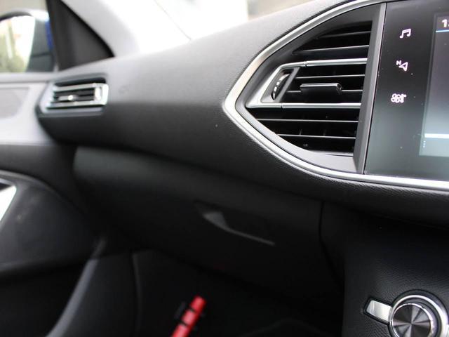 SW アリュール ブルーHDi 1オーナー 禁煙車 ガラスルーフ Bカメ前後ソナー クルコン タッチスクリーン ラジオ USB Bluetooth スマートキー&エンジンスタートボタン(48枚目)