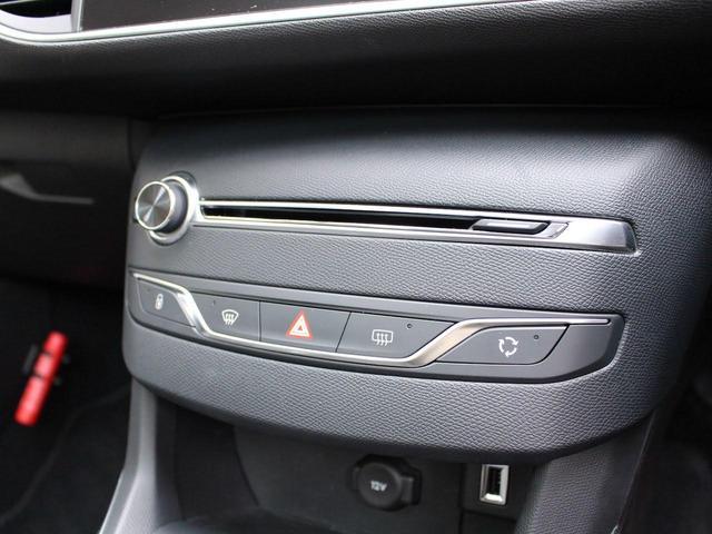 SW アリュール ブルーHDi 1オーナー 禁煙車 ガラスルーフ Bカメ前後ソナー クルコン タッチスクリーン ラジオ USB Bluetooth スマートキー&エンジンスタートボタン(53枚目)